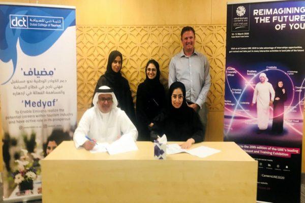 كلية دبي للسياحة توقّع اتفاقيةمع مركز دبي التجاري العالمي لاستضافة فعاليات اليوم المفتوح