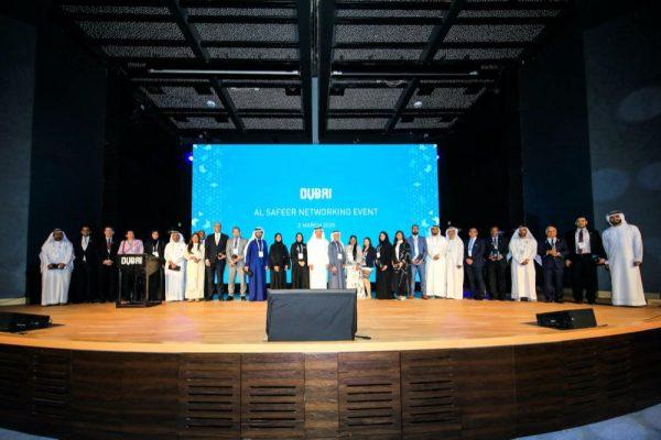 """""""دبي للسياحة"""" تكرّم أعضاء """"برنامج السفير"""" لمساهمتهم المتميّزة في فوز دبي باستضافة فعاليات أعمال عالمية"""