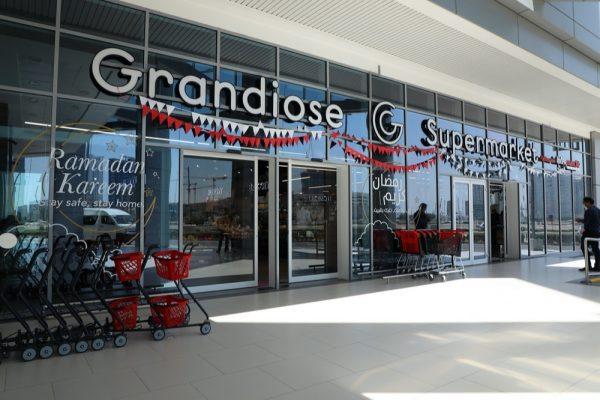 سلسلة متاجر جرانديوس سوبرماركت الإماراتية تفتتح فرعاً جديداً لها في أبوظبي