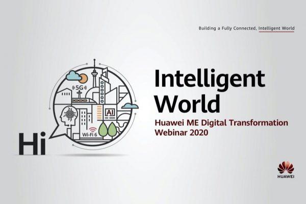 ندوة هواوي للتحول الرقمي في الشرق الأوسط تطلق حلول ومنتجات جديدة لدعم مؤسسات المنطقة في بناء الجيل الجديد من الشبكات