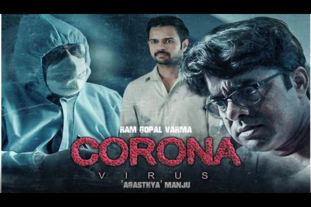 First Movie On Coronavirus By Indian Director