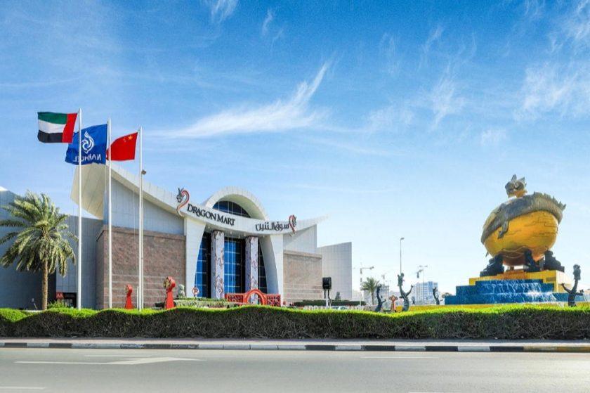 دراغون مارت (سوق التنين) يفتح أبوابه: الزوار والمستأجرون يرحبون بعودة السوق الأكبر في دبي