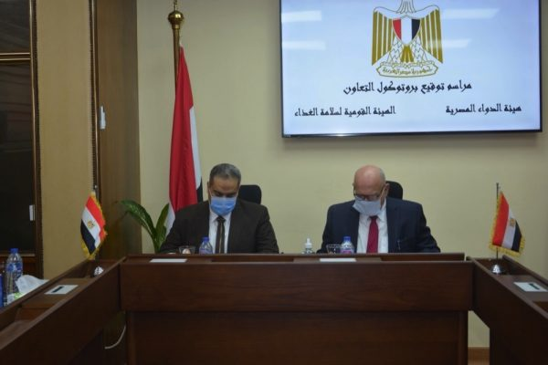 بروتوكول تعاون بين الهيئة القومية لسلامة الغذاء وهيئة الدواء المصري