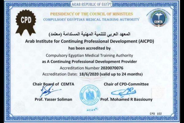 """""""مجلس الإمارات للأبنية الخضراء"""" ينظم """"برنامج متخصص بتحديث المباني"""