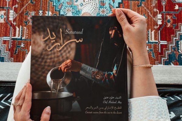 """""""دبي للثقافة"""": الأكلات الشعبية الإماراتية تراث عريق وقيم أصيلة"""