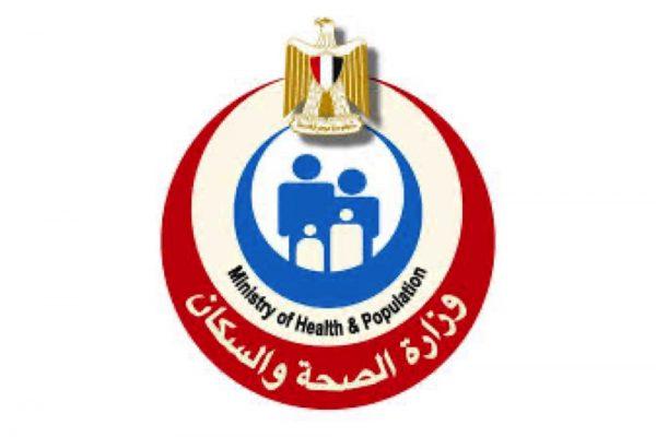 الصحة: تسجيل 981 حالة إيجابية جديدة لفيروس كورونا و 85 حالة وفاة