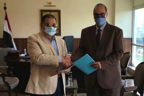 الهيئة العامة للمستشفيات والمعاهد التعليمية توقع بروتوكول تعاون