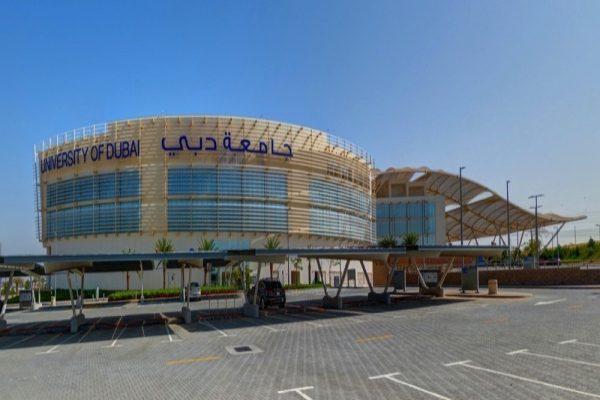 اعلان نتائج انتخابات مجلس اتحاد طلبة جامعة دبي