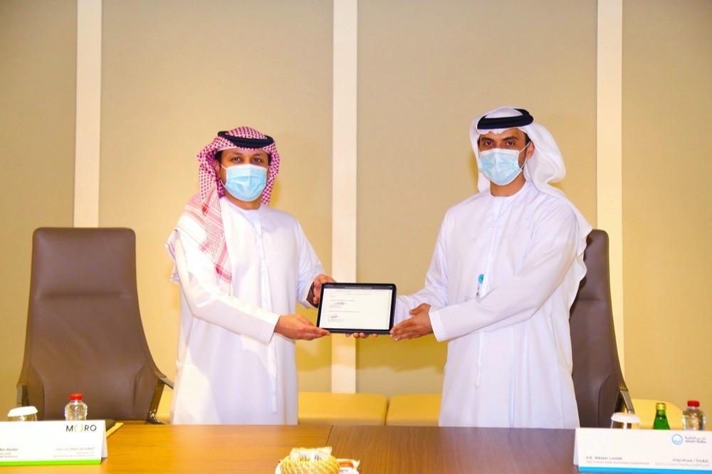 مورو تتعاون مع دبي الذكية لتمكين المؤسسات الحكومية