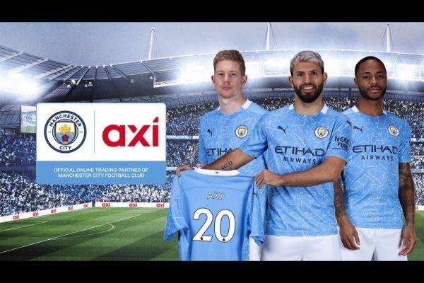 نادي مانشستر سيتي لكرة القدم يعلن عن شراكة جديدة مع أكسي