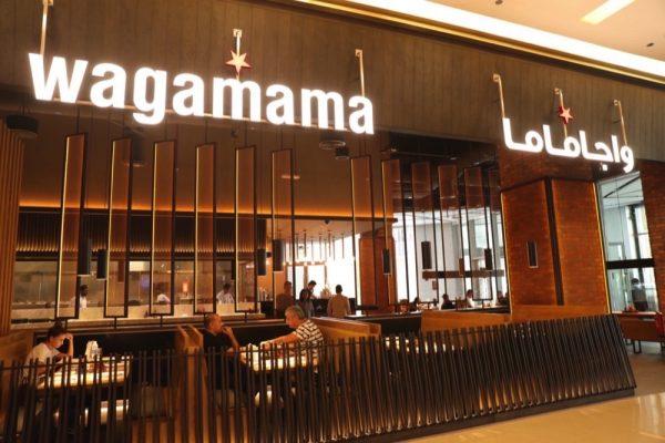 سلسلة مطاعم واجاماما تطلق تطبيق خاص ببرنامج الولاء الجديد التابع لها