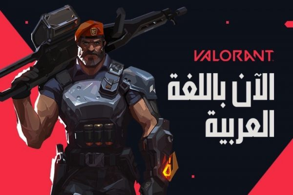 RIOT GAMES تستعد لإطلاق خوادم ألعاب مخصصة لمنطقة الشرق الأوسط