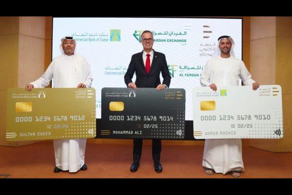 بنك دبي التجاري يدخل في شراكة استراتيجية