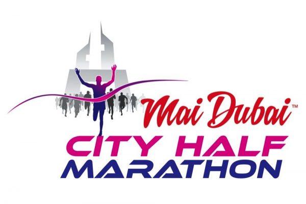 """""""ماي دبي نصف ماراثون المدينة"""" يعود من جديد"""