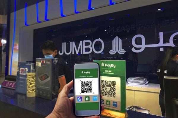 جمبو للالكترونيات تتبنى حلول الدفع الذكية المقدمة من شركة PayBy