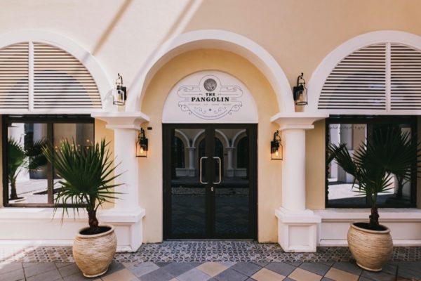 مجمع ذا بانجولين من سيرجيو لوبيز يفتح أبوابه رسمياً