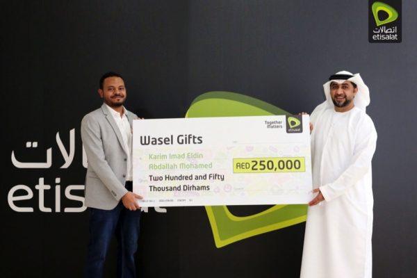 """""""اتصالات"""" تعلن الفائز بـ250 ألف درهم في سحب الجائزة الكبرى"""