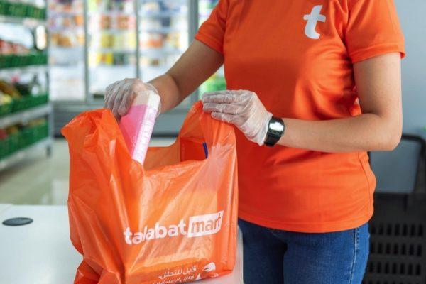 طلبات تضع يدها في يد بنك الإمارات للطعام وتُعلن عن شراكة للحد من الطعام المهدور