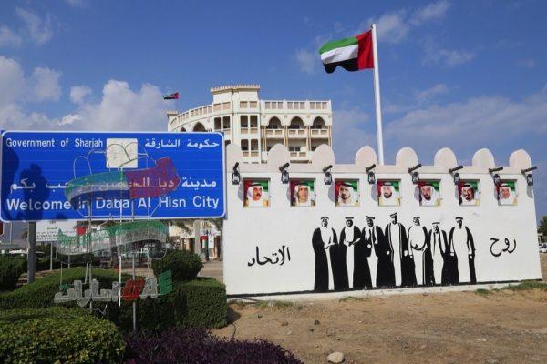 دبا الحصن تتزين استعداداً لاستقبال العيد الوطني التاسع والأربعين لدولة الإمارات