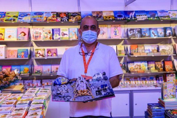 """كتب قماش وأخرى بتقنيات 3D للأطفال في """"الشارقة الدولي للكتاب"""