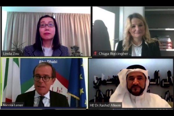 مبادرة InnovItalyUAE – الابتكار الإماراتي والإيطالي