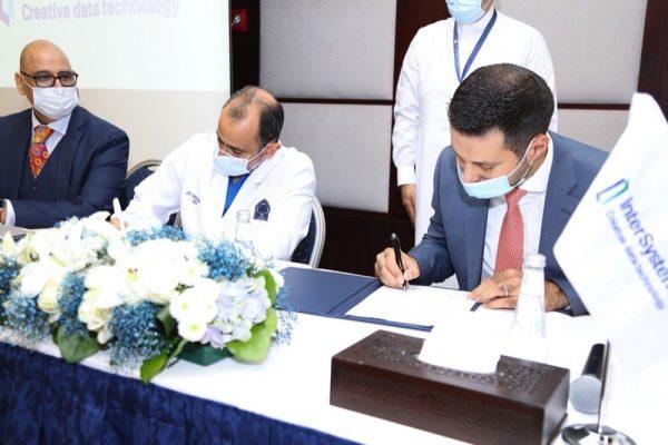 """""""المركز الطبي الدولي"""" في جدة يعتمد النظام الموحد للسجلات الطبية الإلكترونية"""