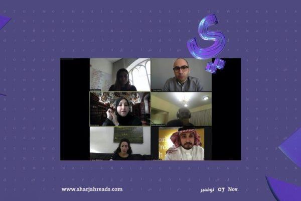 لجنة تحكيم جائزة اتصالات لكتاب الطفل 12