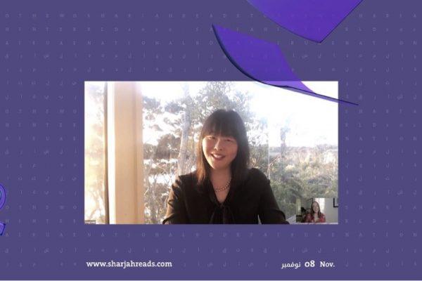 لانغ ليف تروي كيف حققت شهرتها الأدبية عبر وسائل التواصل الاجتماعي