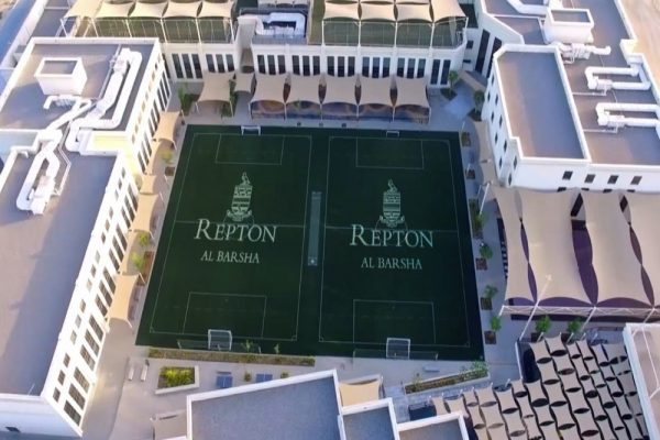 ريبتون البرشاء مدرسة جديدة تنضمّ إلى مجموعة مدارس ريبتون