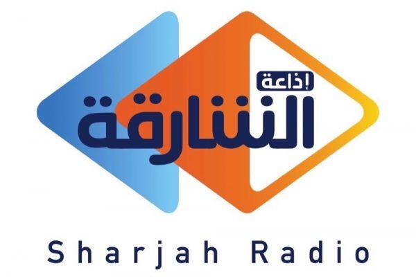 """برامج متنوعة وفواصل إبداعية على أثير """"إذاعة الشارقة"""" في ديسمبر المقبل"""