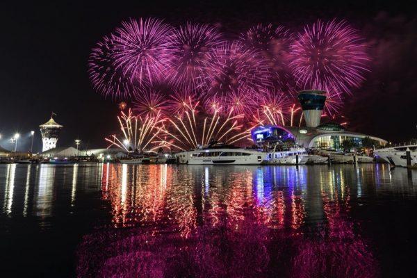 مرسى ياس مارينا أبوظبي يستقبل العام الجديد بعروض الألعاب النارية وستة مطاعم