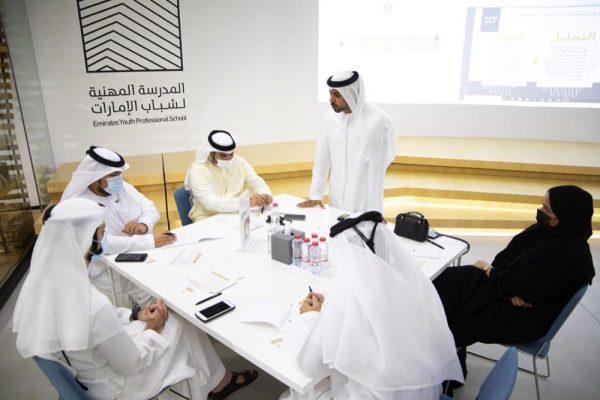 تجاوباً مع مشروع تصميم الخمسين عاماً القادمة لدولة الإمارات