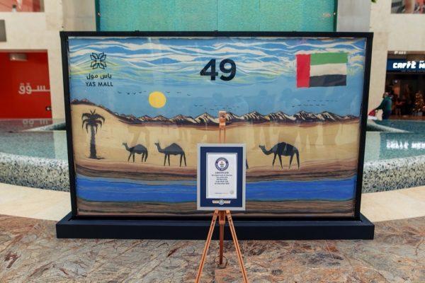 """""""ياس مول"""" يدخل موسوعة غينيس بأضخم مجسّم فني رملي في العالم"""