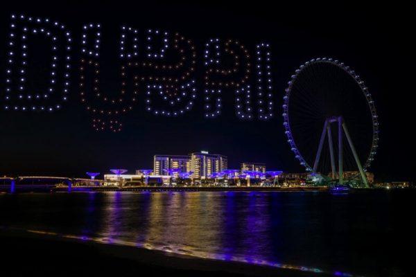 مهرجان دبي للتسوق يختتم فعالياته