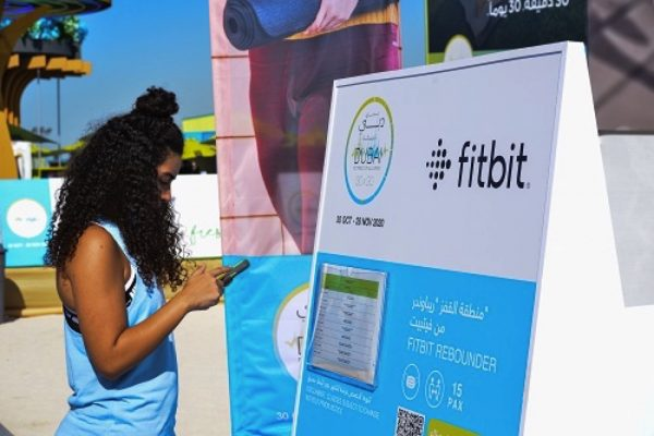 مستخدمو فيتبيت في الإمارات يتجاوزون أهداف تحدي دبي للياقة