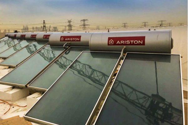 تلتزم شركة اريستون بأهداف الاستدامة التي حددتها الأمم المتحدة