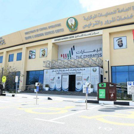 إدارة ترخيص الآليات والسائقين بشرطة رأس الخيمة تفعل خدمة تسجيل المركبات إلكترونياً في الإمارة