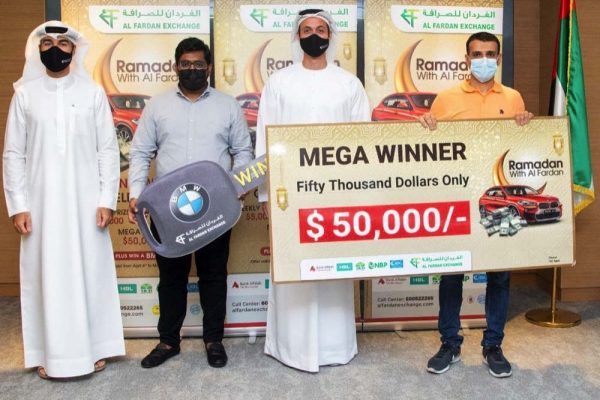 فائزان محظوظان يحصلان على جائزتين مذهلتين ضمن الحملة الرمضانية من الفردان للصرافة