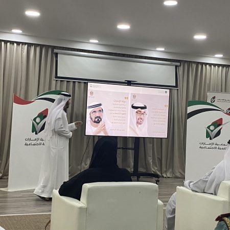 نظمتها جمعية الإمارات للتنمية الاجتماعية برأس الخيمة قوة الإمارات الناعمة