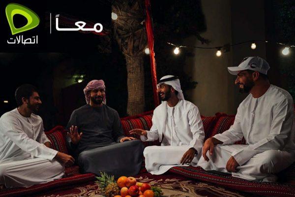 """""""اتصالات"""" تطلق باقة Emirati Freedom بمزايا حصرية للمواطنين الإماراتيين  أبوظبي، 22 يونيو 2020: أعلنت """"اتصالات"""" عن إطلاق باقة """"إماراتي Freedom"""" الأولى من نوعها والمتاحة فقط لمواطني دولة الإمارات العربية المتحدة لتقدم لهم العديد من الخدمات والميزات المصمّمة خصيصاً لترتقي بتجارب المشتركين الإماراتيين وتلبي احتياجاتهم العصرية بمرونة لا مثيل لها، على أن تكون هذه الباقة جزء من منصة تضم المزيد من الباقات والخدمات المستقبلية. وتفصيلاً، تتيح باقة """"إماراتي Freedom"""" للمشتركين الإماراتيين فرصة الحصول على خدمة """"تجوّل كأنك في دارك"""" بدون رسوم إضافية ونقاط بسمات سنوية تصل الى """"200000"""" نقطة يمكن استخدامها لشراء أجهزة من """"اتصالات"""" مع إعطائهم الأولوية في توصيلها، وشراء تذاكر السفر، وسداد الفواتير. كما سيحصل المشتركون في الباقة على أولوية الخدمة في مراكز خدمه العملاء ومركز الاتصال، علاوة على الحصول على أرقام مميزة من """"اتصالات""""، وعروض """"اشتر واحدة واحصل على الثانية مجاناً""""، وغيرها من الخدمات. وفي هذا السياق، قال خالد الخولي، الرئيس التنفيذي لقطاع الأفراد في """"اتصالات"""": """"تحرص 'اتصالات' على تبني مفهوم الابتكار أثناء تصميم وطرح الخدمات والباقات الجديدة. وقد حرصنا أثناء تصميم هذه الباقة الجديدة والعصرية على أن تليق بتطلعات المواطنين الإماراتيين، وتتماشى مع طموحاتهم بما يسهم في دعم أنماط حياتهم العملية والترفيهية. وتقدم باقة """"إماراتي Freedom"""" خصائص وعروض ذات تنافسية وقيمة مضافة فقط للمواطنين الإماراتيين، بما يعكس مفهوم التميز المتأصل بالثقافة الإماراتية وبالارتكاز على آراء المشتركين الإماراتيين والتحليلات المتعلقة باحتياجاتهم، لتوفر لهم تجربة جديدة بالكامل تتسم بالحصرية والرفاهية."""" وستكون باقة """"إماراتي Freedom"""" جزء من سلسلة خدمات وباقات ستوفرها """"اتصالات"""" للمواطنين الإماراتيين إيماناً منها بضرورة الارتقاء بتجارب أبناء دولة الإمارات في قطاع الاتصالات والاستمرار في تزويدهم بالمزيد من الخدمات العصرية والقيّمة. -انتهى-"""