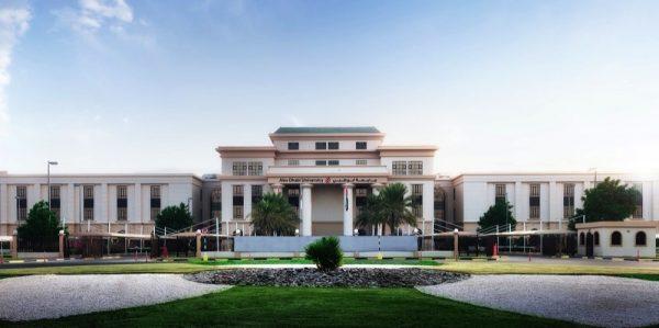 جامعة أبوظبي تطلق حزمة من المبادرات الذكية خلال الجائحة