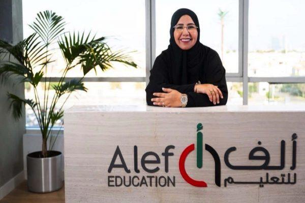 """""""ألف للتعليم"""" ترتقي بقطاع التعليم في إندونيسيا عبر منصتها التعليمية"""