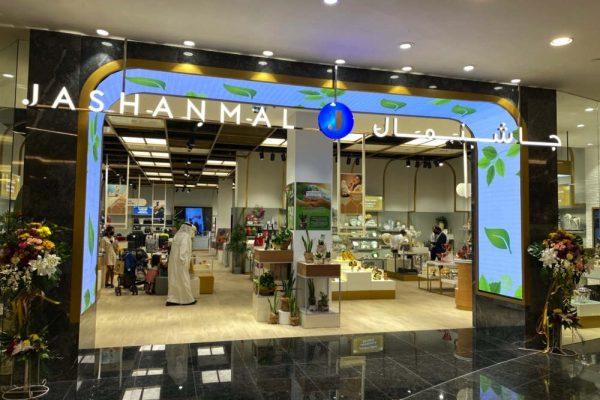 """""""جاشنمال"""" تعزز حضورها في أبوظبي مع افتتاح متجرها الجديد في دلما مول"""