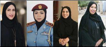 الإمارات  إحدى الدول الرائدة في  تعزيز دور المرأة و تقليص الفجوة بين الجنسين