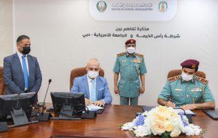 شرطة رأس الخيمة توقِّع مذكرة تفاهم مع الجامعة الأمريكية في دبي